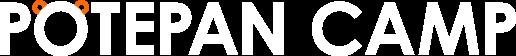 ポテパンキャンプロゴ